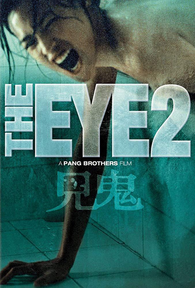 TheEye2(1)