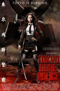 Poster_tokyo_gore_police