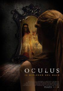 Oculus(1)