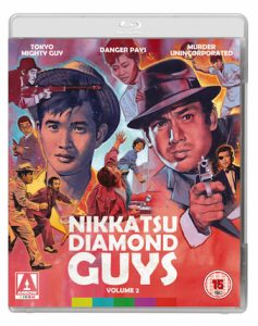 Diamond Guys Vol 2