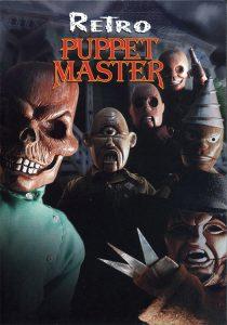 retro-puppet-master